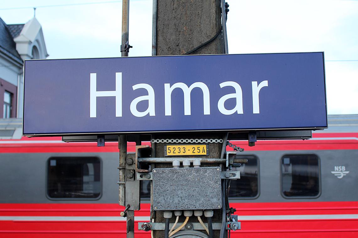 Skilt Hamar togstasjon